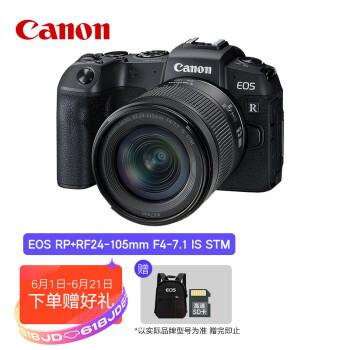 佳能(Canon)EOS RP 微单相机 数码相机 微单套机 全画幅专业微单(RF24-105mm F4-7.1 IS STM)