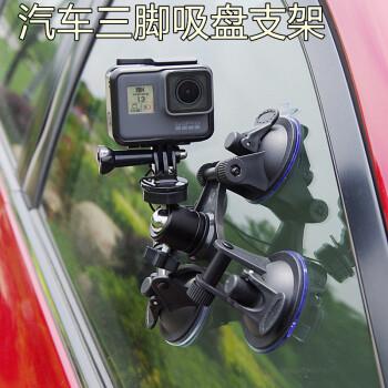 车载手机录像支架摄 防抖运动摄像机汽车三脚吸盘适合GOPRO山狗小蚁玻璃固定吸盘 黑色