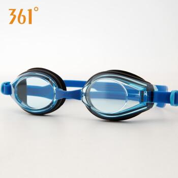 361°高清防水防雾游泳眼镜 专业泳镜游泳装备男女通用 湛蓝