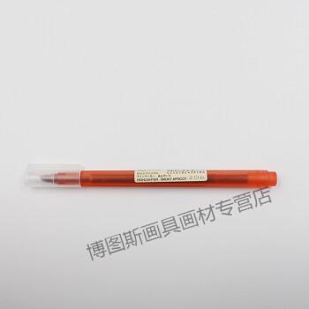 日本无印良品荧光笔淡色系列荧光笔标记笔小清新柔和色学生用 朱红色(中国产)