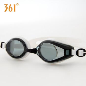 361°高清防水防雾游泳眼镜 专业泳镜游泳装备男女通用 黑白