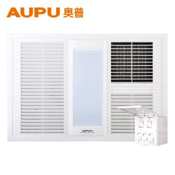 京东商城:历史低价:AUPU 奥普 QDP1020CL 集成吊顶风暖型浴霸399元包邮