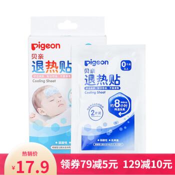 贝亲Pigeon宝宝儿童婴儿退热贴物理降温 凝胶退烧贴6片装 PA05(21年9月有效期) 退热贴6片