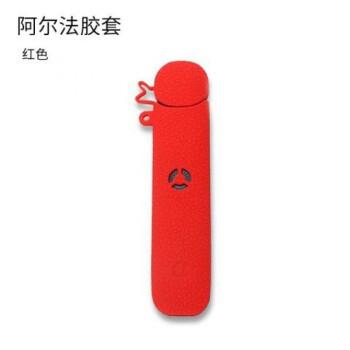 relax二代保护套适用于悦刻relx阿尔法锐刻电子烟硅胶皮套锐克2代烟 升级款【红色】送两用挂绳
