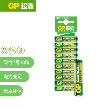 超霸(GP)7号电池碳性10粒装 适用于低耗电玩具/闹钟/遥控器/手电筒/收音机 AAA七号