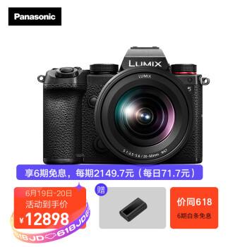 松下(Panasonic)S5K 全画幅微单相机 数码相机 微单套机(20-60mm)约2420万有效像素 5轴防抖 双原生ISO