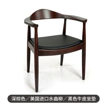 星威 进口白蜡木水曲柳餐椅实木椅子肯尼迪原木总统椅北欧扶手椅餐厅餐桌椅榉木靠背椅子DC-604 深棕-黑色真皮坐垫(水曲柳)