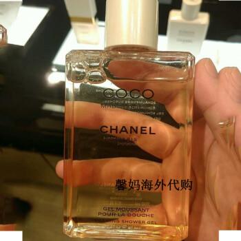香奈儿(Chanel)香奈儿可可小姐香水沐浴露200ml 香氛沐浴乳教师节中秋节礼物