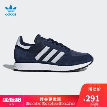 adidas 阿迪达斯 Forest Grove D96630 男子休闲运动鞋