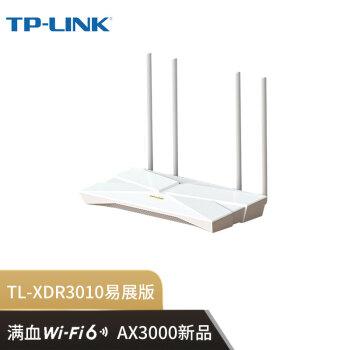普联(TP-LINK)WiFi6无线路由器5G双频易展Mesh路由器 AX3000M/千兆端口TL-XDR3010易展版