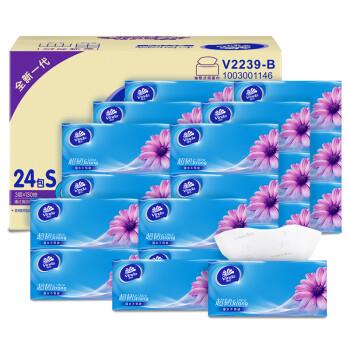 <b>维达(Vinda) 抽纸 超韧3层130抽软抽*24包纸巾(小规格) 整箱销售</b>