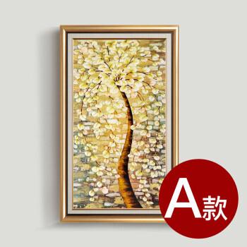 新款天之翼柠檬树入户玄关装饰画过道竖版挂画走廊墙画客厅欧式壁画-定制 A款 50*80cm