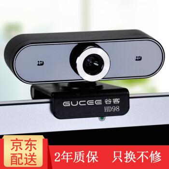 谷客(GUCEE)笔记本台式电脑摄像头 高清视频通话摄像头 usb接口带麦克风话筒 学生网课考试复试 HD98 480P【网课学习视频等】