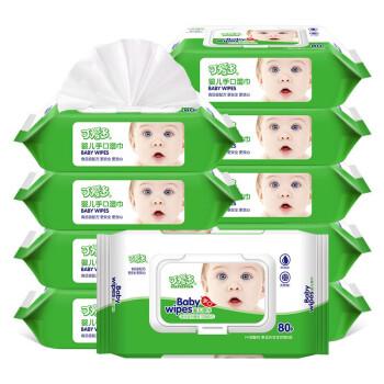 重5斤! 80抽x10包 Cutebaby 可爱多 婴儿柔湿巾