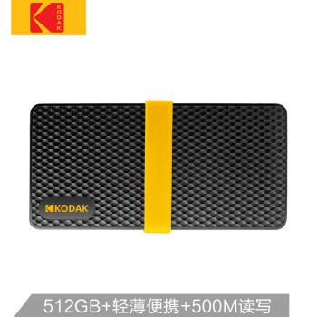 Kodak 柯达 X200 Type-c USB3.1 移动固态硬盘 512GB