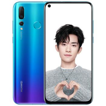 【千玺代言】华为新品 HUAWEI nova 4 极点全面屏手机 6GB+128GB 苏音蓝