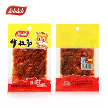 京东商城:品品 牛板筋 麻辣香辣烧烤味1.5元