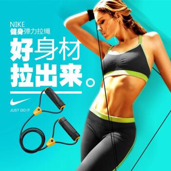 NIKE拉力器健身器材运动力量训练男女士耐克拉力带拉力绳 拉力强度【高(约30公斤)】黑色NER12096N
