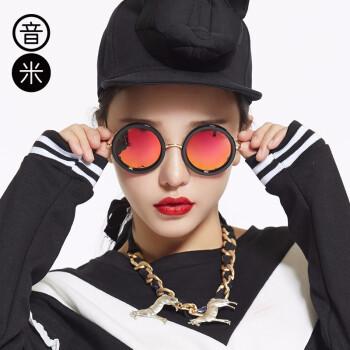 音米(INMIX)太阳镜女潮复古明星款圆脸墨镜同款太子镜个性眼镜圆形 1696 黑框红片