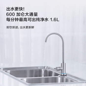 MI小米净水器600G厨下式家用净水器效果怎么样?上手优缺点评测