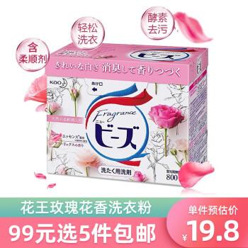 花王(KAO)日本进口公主优雅玫瑰花香护色含天然柔顺剂去污易漂洗酵素洗衣粉 800g