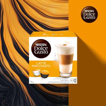 京东商城:Nestlé 雀巢 Dolce Gusto 多趣酷思 拿铁玛奇朵胶囊咖啡 16颗30元 (需用券)