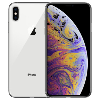 Apple iPhone XS Max (A2104) 64GB 智能手机 京东7999元