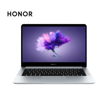 23日0点: Honor 荣耀 MagicBook 锐龙版 14英寸笔记本电脑(R5-2500U、8GB、256GB)
