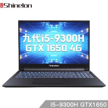 Shinelon 炫龙 T3PRO 15.6英寸游戏笔记本(i5-9300H、8G、256G+1T、GTX1650 4GB)