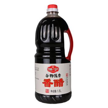 京东商城:限西北:保宁醋 香醋 1.8L *3件20.79元(3件7折,合6.93元/件)