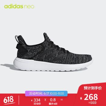 adidas 阿迪达斯 neo CF LITE RACER BYD 男款运动鞋