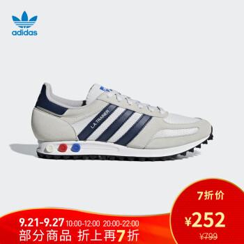 历史低价: adidas 阿迪达斯 B37829 男士经典运动鞋 *2件