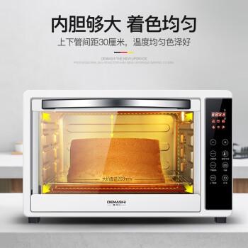 入手评价德玛仕电器质量怎么样?消毒柜,烤箱,冰箱,开水器电器质量性能如何?