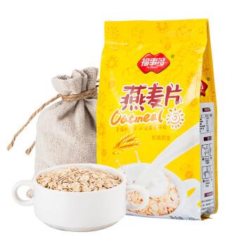 京东商城:福事多澳洲纯燕麦片700g袋9.8元