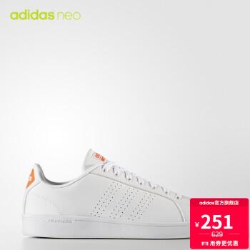 11日0点、双11预告: adidas 男子休闲板鞋 *2件 京东311.6元包邮(用券,合155.8元/件)