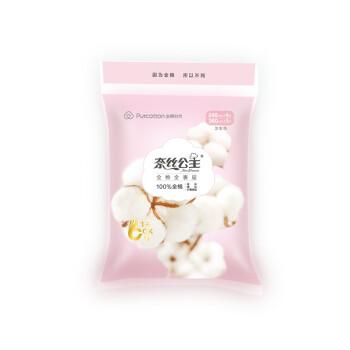京东商城:Purcotton 全棉时代 卫生巾 5片(日用4片+夜用1片)3.8元