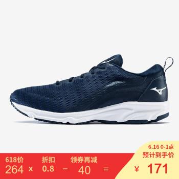 16日0点:Mizuno美津浓EZRUNTO男款跑鞋