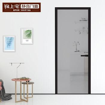 TATA木门出品锦上宅卫生间门玻璃门厕所门厨房门洗手间门 16极简窄边平开门 8MM钢化透明玻璃/平米、4+4夹胶乳玉/平米