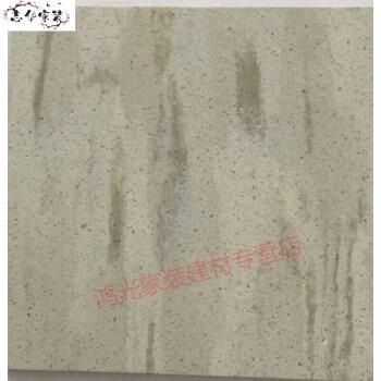 PVC塑胶地板阿姆斯壮龙彩同质透心片材石塑地板电梯地板加厚耐磨 51839-米白