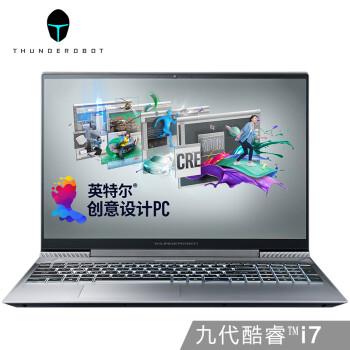 ThundeRobot 雷神 MasterBook 15.6英寸笔记本电脑(i7-9750H、8GB、256GB+1TB、GTX1650)