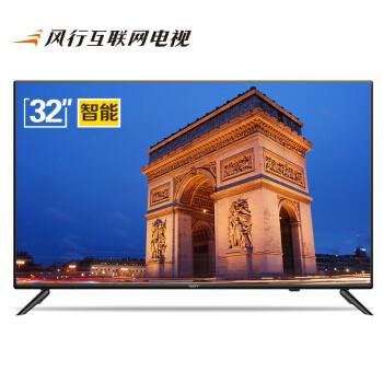 6日0点: 风行电视 N32 液晶电视 32英寸 京东499元包邮