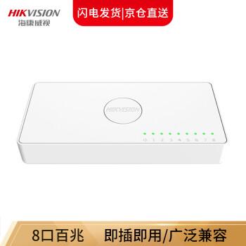 京东商城:12日0点:HIKVISION 海康威视 8口百兆交换机 DS-3E0108D-E19.9元