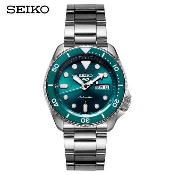 61预售: SEIKO 精工 2019新款 5号系列 男士机械腕表