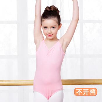 舞東方女童舞蹈服夏季吊帶幼兒女孩芭蕾舞兒童舞蹈練功服體操服新品 粉紅色(不開襠) 105cm[建議身高101-105cm]