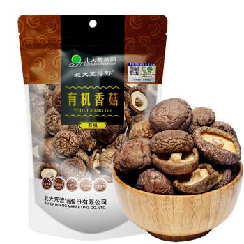北大荒绿野 东北菌菇 肉厚无根 有机 香菇100g 炖汤煲汤火锅食补食材 南北干货
