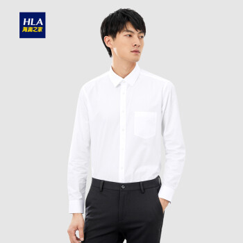 HLA海澜之家长袖衬衫经典款男装修身纯色商务长衬HNCAD3R067A漂白(67)175/92A(40)