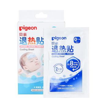 贝亲pigeon 宝宝退热贴 退烧贴 儿童降温贴 物理退热6片(21年9月效期) 1盒6片