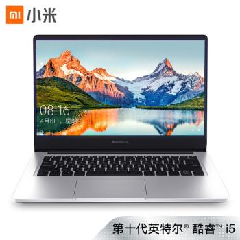 RedmiBook 14 增强版 全金属超轻薄本