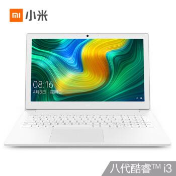京东商城:MI 小米 Ruby 15.6英寸笔记本电脑(i3-8130U、4GB、256GB)2969元包邮