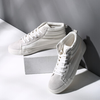京东商城:京东京造 男休闲板鞋 白色 42*2件119元(59.2元/件)